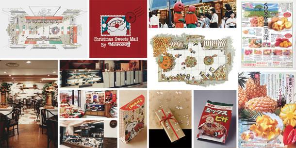 イラスト、販売促進、パッケージデザイン、カタログ制作、ホームページ制作、店舗デザインなどの画像